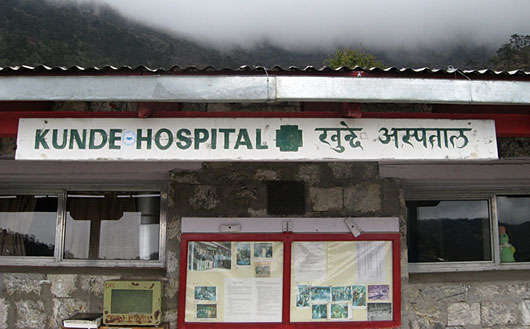 Hospital in Nepal